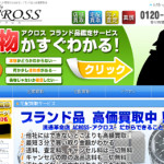 ACROSS-150x150
